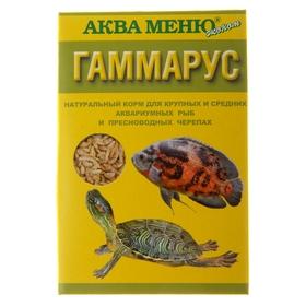 """Корм для рыб """"АКВА МЕНЮ. Гаммарус"""", 11 г"""