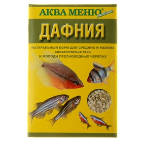 "Корм для рыб ""Аква Меню. Дафния"", 11 г"