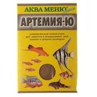 """Корм для рыб """"Аква Меню. Артемия-Ю"""", 30 г"""