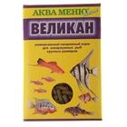"Корм для рыб ""Аква Меню. Великан"", 35 г"
