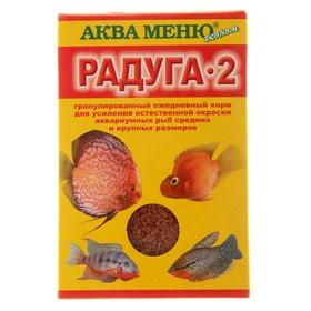"""Корм для рыб """"Аква Меню. Радуга-2"""", 25 г"""