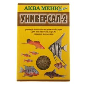 """Корм для рыб """"АКВА МЕНЮ. Универсал-2"""", 30 г"""