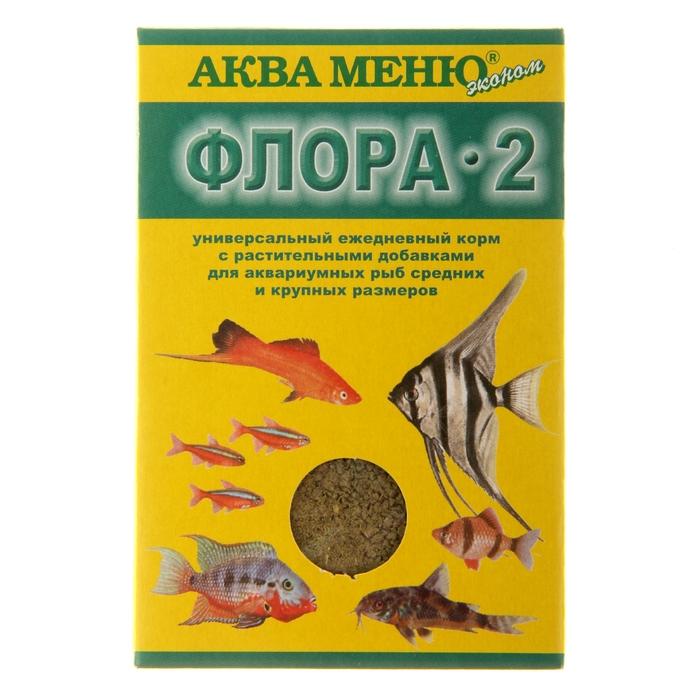 """Корм для рыб """"АКВА МЕНЮ. Флора-2"""", 30 г"""