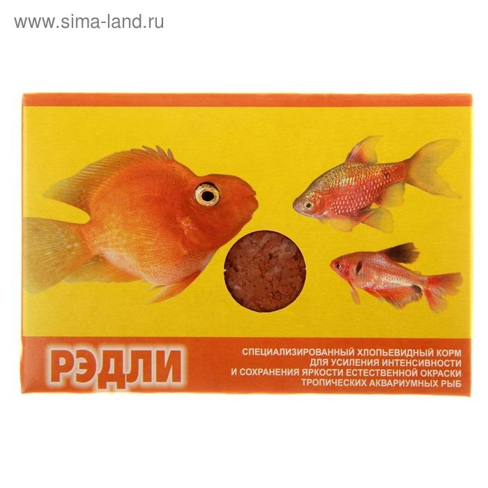 "Корм для рыб Аква Меню ""Рэдли"", 11 гр"
