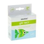 Тест gH для аквариумной воды, 15 мл