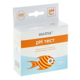 Тест pH для аквариумной воды, 15 мл