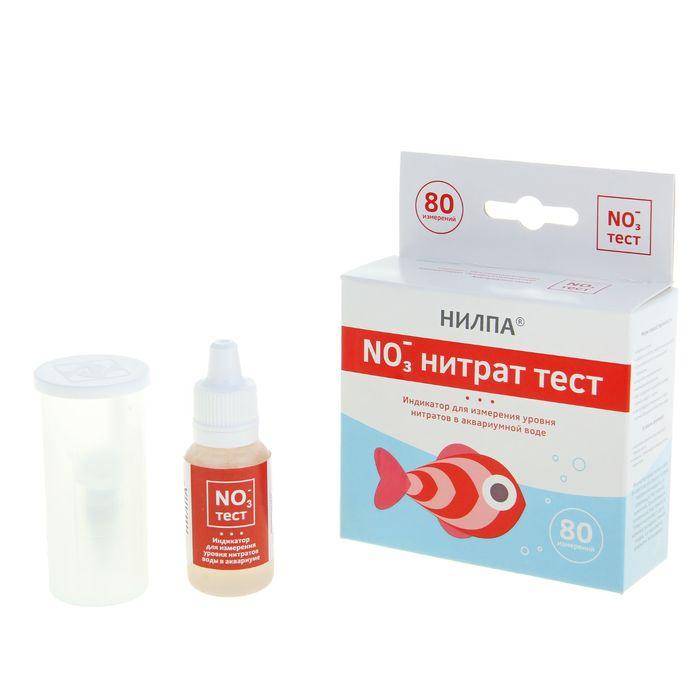 Тест нитрат для аквариумной воды, 15 мл