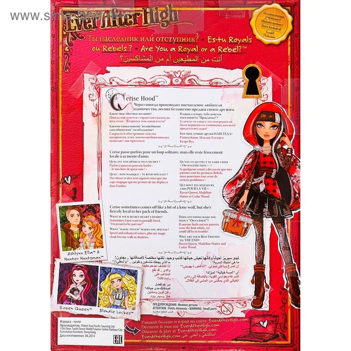кукла ребель базовая 895812 купить по цене от 175392 руб