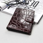 Обложка для автодокументов и паспорта, отдел для купюр, 5 карманов для карт, бордовый скат