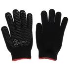 Перчатки, п/шерсть, 7 класс, с ПВХ точками, размер 10, чёрные