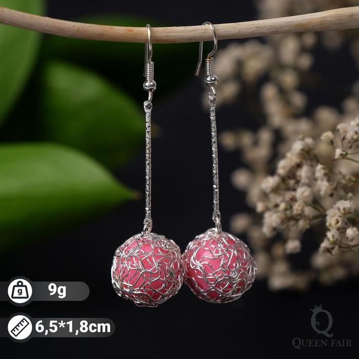 """Серьги висячие """"Шар плетеный"""", цвет розовый в серебре"""