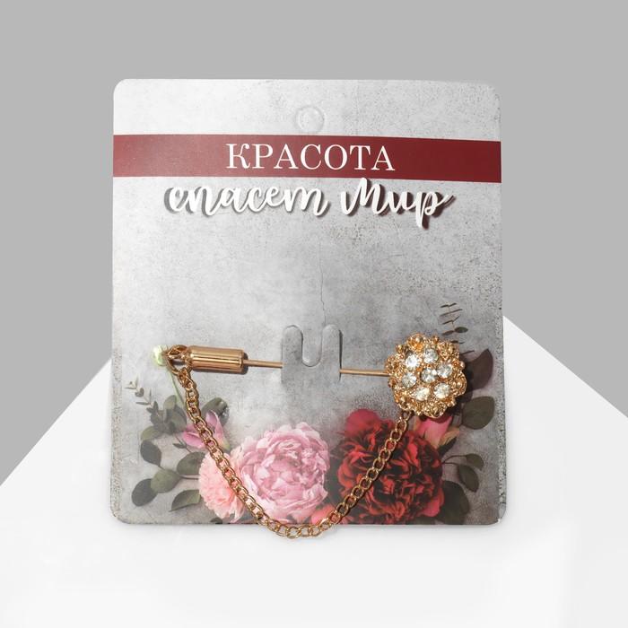 """Булавка """"Цветочек"""", 4 см, цвет золото"""