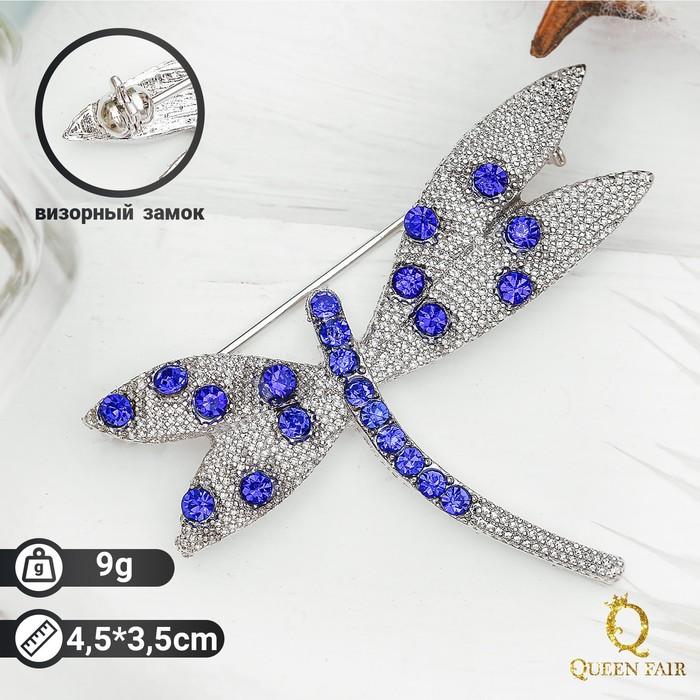 """Брошь """"Стрекоза"""", цвет синий в серебре"""