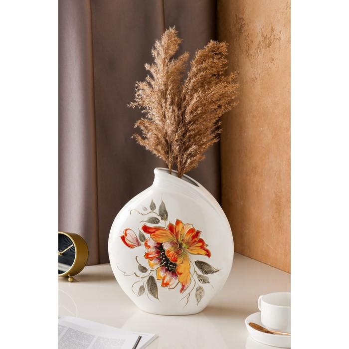 """Ваза """"Бали"""" белая, цветы"""