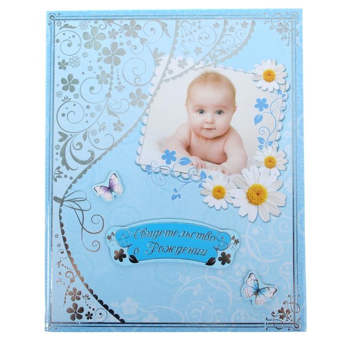 Открытки свидетельство о рождении, нарисованные открытки звезда