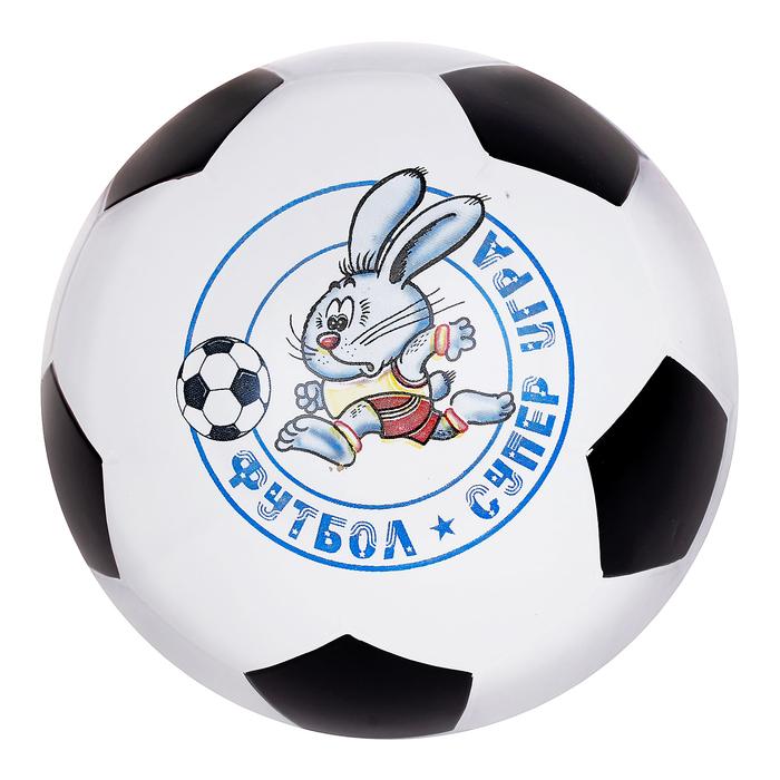 Мяч диаметр 200 мм футбольный