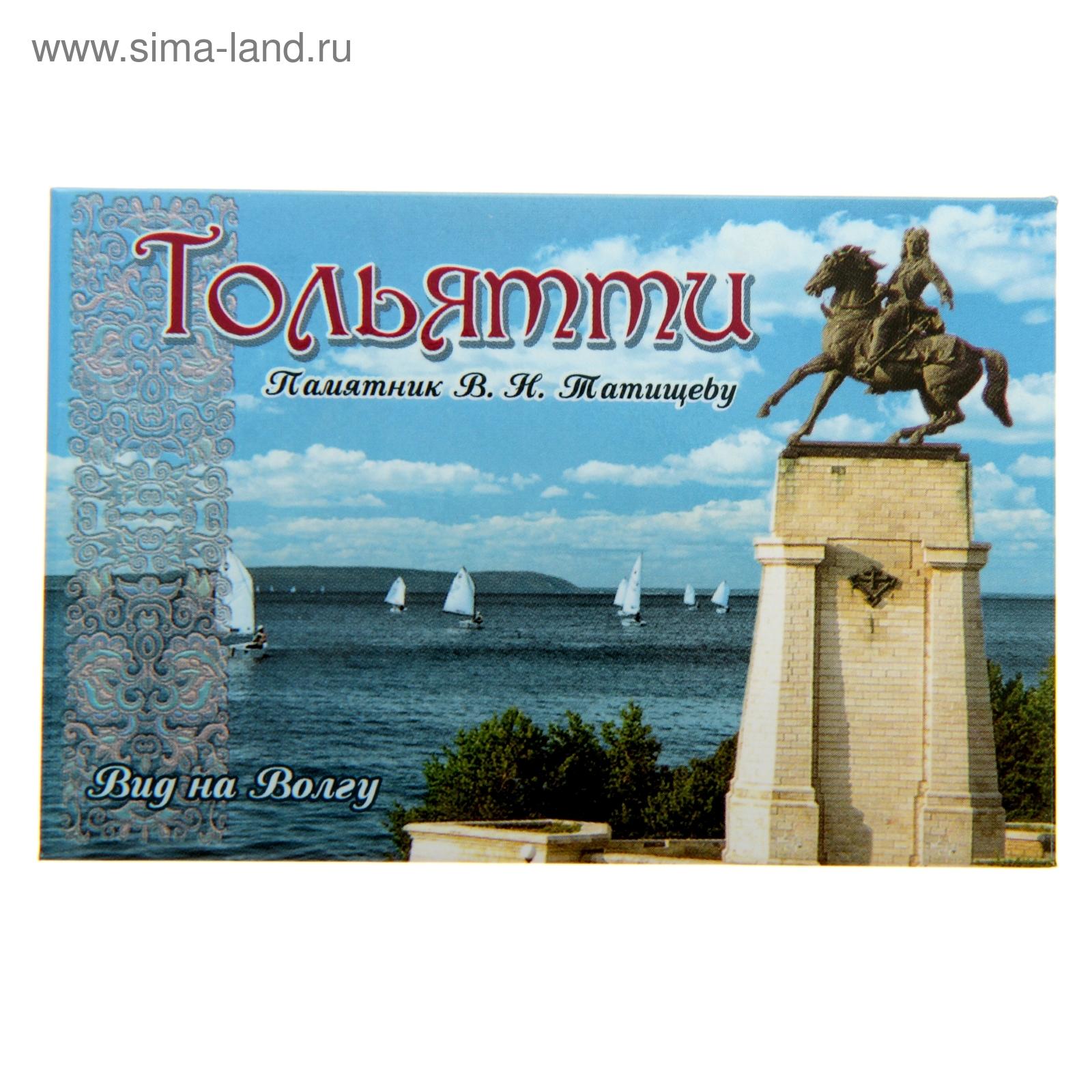 Памятники купить цены тольятти изготовление надгробных памятников с фото и рисунком