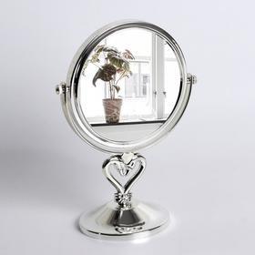 Mirror on the leg, with an increase of the mirror surface d — 14.5 cm, color silver
