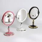 Зеркало на ножке, с увеличением, d зеркальной поверхности — 15 см, МИКС