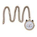 Карманные кварцевые часы «Кошка», на цепочке 80 см