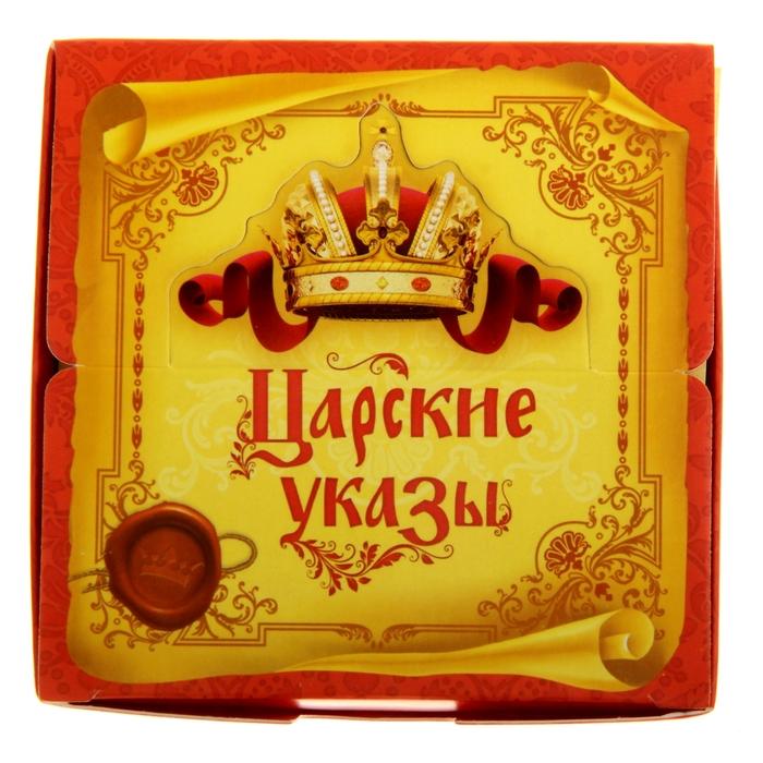 картинки царского указа статусы любви