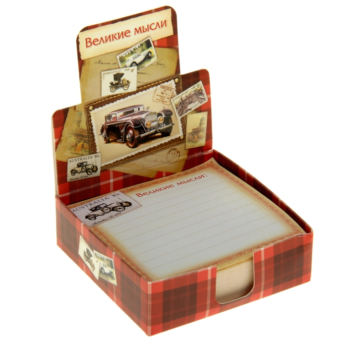 """Бумага для записей в коробке """"Великие мысли"""" 250 листов"""
