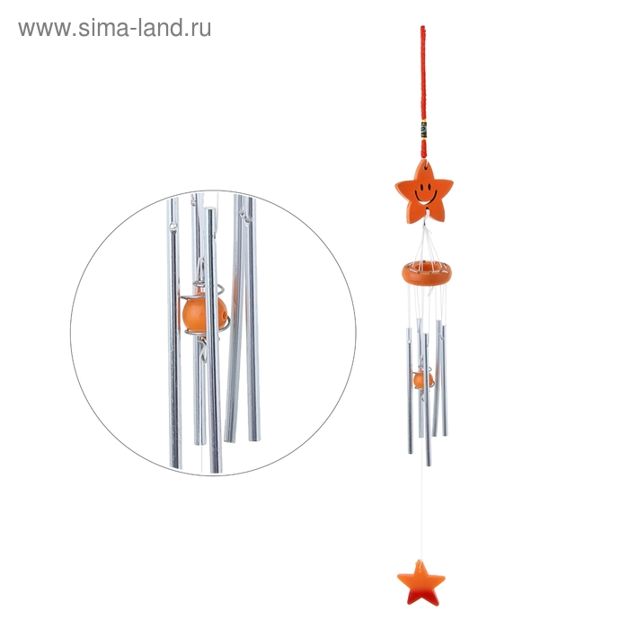 "Музыка ветра ""Звезда"" 5 трубочек, 2 фигурки"