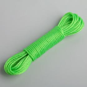 Веревка бельевая 3 мм, длина 10 м, цвет МИКС Ош
