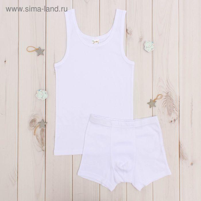 Комплект для мальчика: майка+трусы, рост 98-104, цвет белый