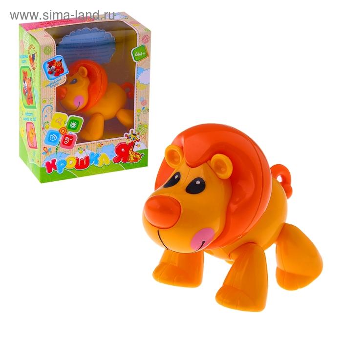 """Забавное животное """"Львёнок"""" с подвижными лапами, головой, хвостиком, цвета МИКС"""