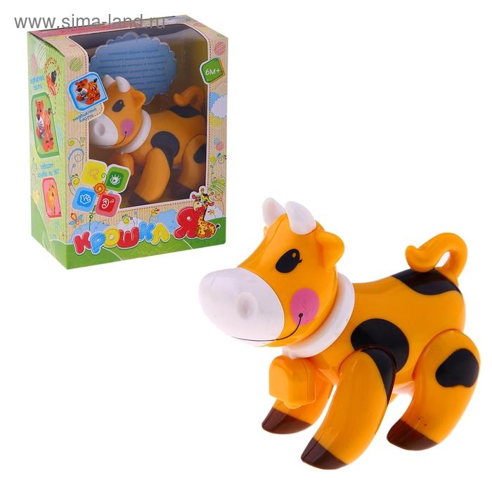"""Забавное животное """"Коровка"""" с подвижными лапами, головой, хвостиком, цвета МИКС"""