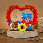 "Ward ""Brownie Nafanya tubby and Hlopotunya"", in the heart, 20 cm, mix"