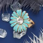 """Кольцо """"Цветок"""", ромашка, цвет голубой, безразмерное"""