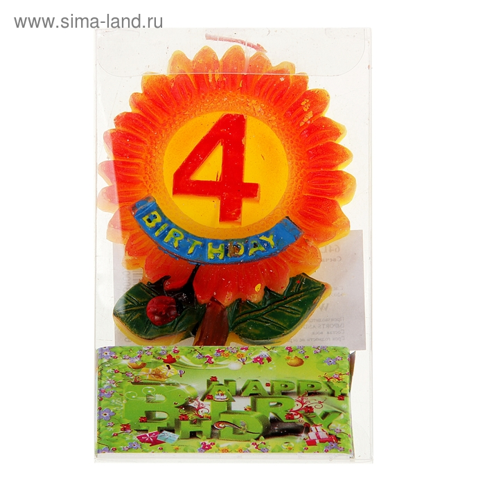 """Свеча восковая для торта """"Подсолнух"""" цифра 4"""