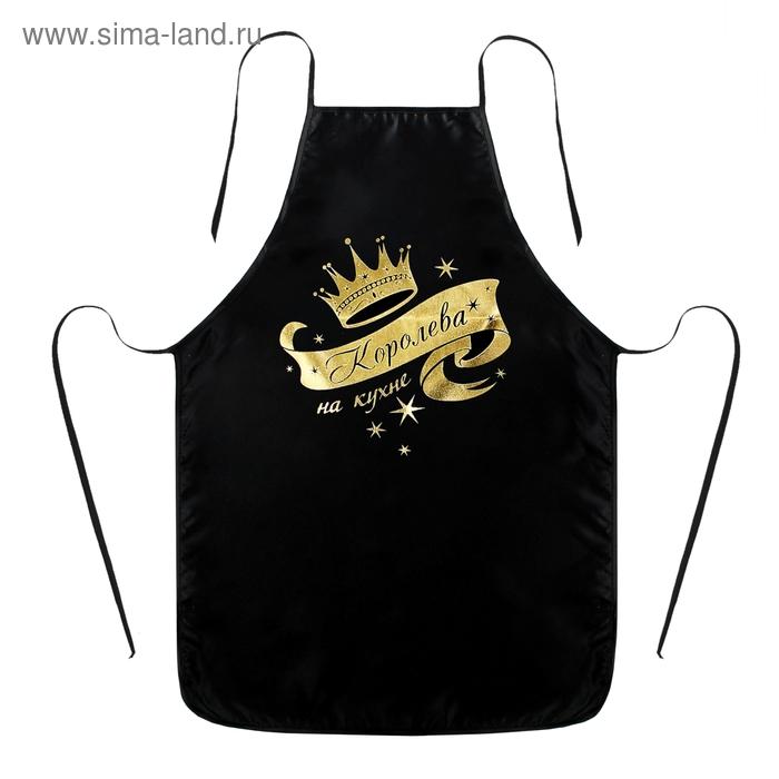 """Фартук золото """"Королева на кухне"""""""