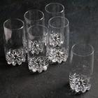 Набор стаканов для коктейля «Сильвана», 375 мл, 6 шт - фото 308063807