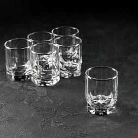 A set of glasses for vodka 65 ml