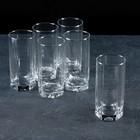 """Набор стаканов для пива высоких 440 мл """"Танго"""", 6 шт - фото 308063662"""