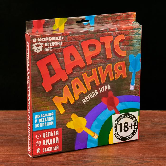 """Игра для праздника """"Дартсомания"""", крокодил, алкогольные фанты"""