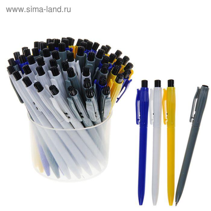 Ручка шариковая автоматическая, корпус цветной, рифлёный держатель МИКС