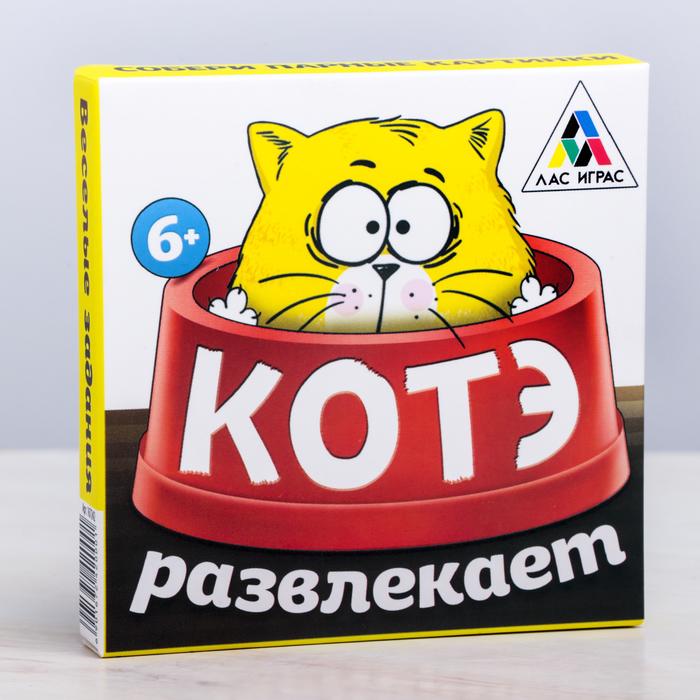 Настольная игра «Котэ развлекает», мемори - фото 687112613