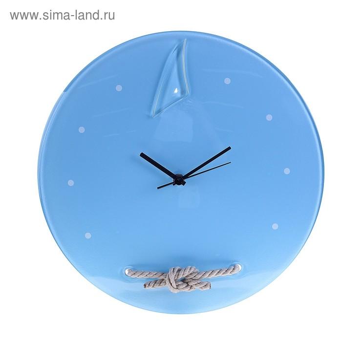 """Часы настенные """"На море"""""""