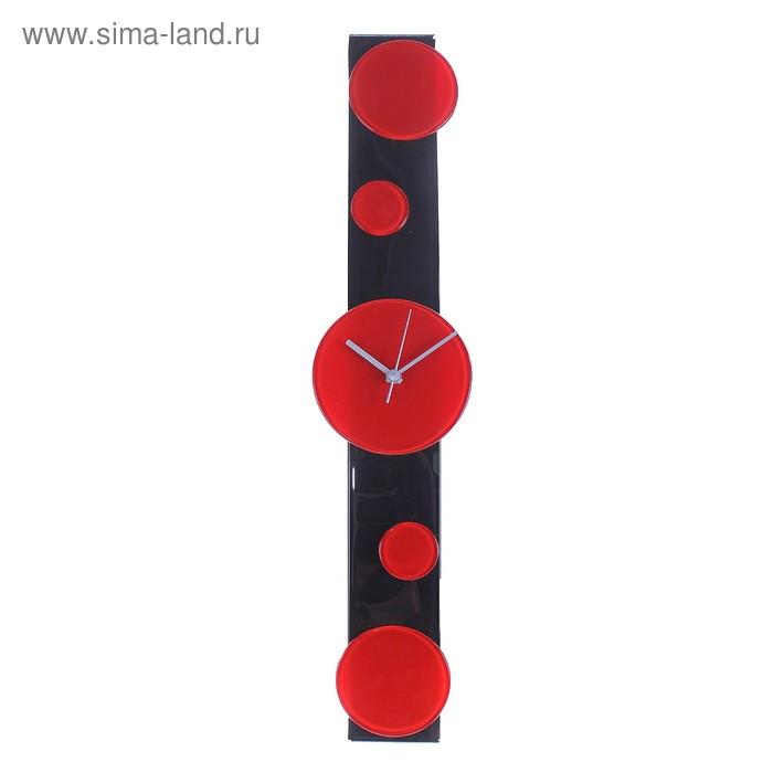 """Часы настенные """"Круг"""", красные"""