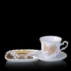 "Чайная пара ""Мелисса"", 150 мл - фото 305234771"