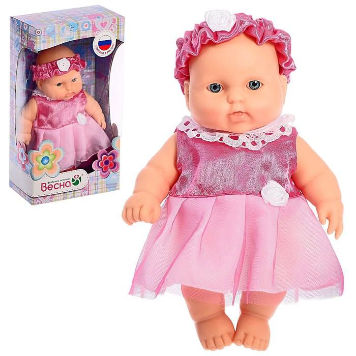 Кукла «Карапуз-девочка 12», 20 см, МИКС