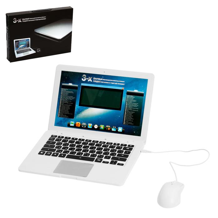 Ноутбук обучающий, 80 функций, 2 языка: русский, английский