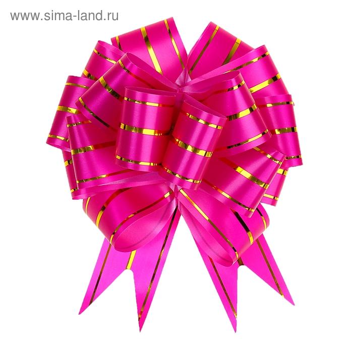 """Бант-шар №4,5 """"Золотое сечение"""", цвет ярко-розовый"""