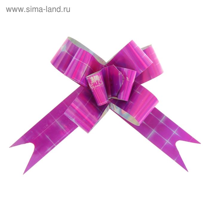 """Бант-бабочка № 1,2 """"Сияние"""", цвет малиновый"""
