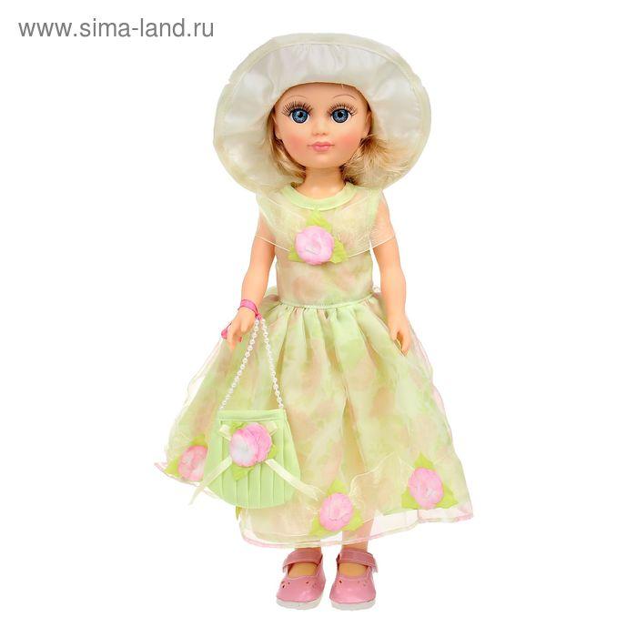 """Кукла """"Анастасия Лето"""" со звуковым устройством, 42 см"""