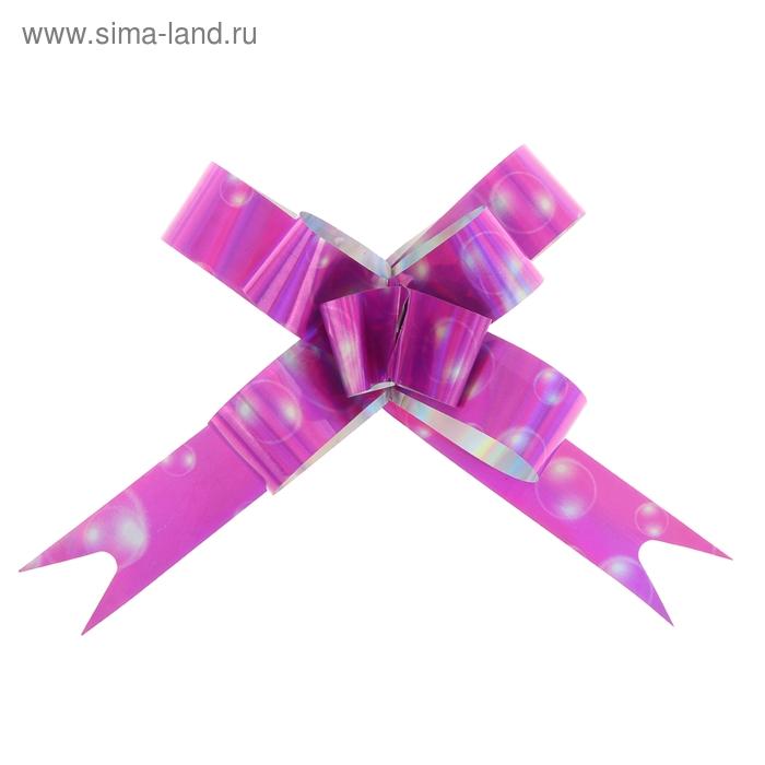 """Бант-бабочка №1,8 """"Воздушные шары"""", цвет малиновый"""